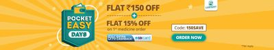 Get extra 5% off on Corporate Gifts