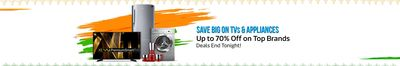 40-80% off The Republic Day sale